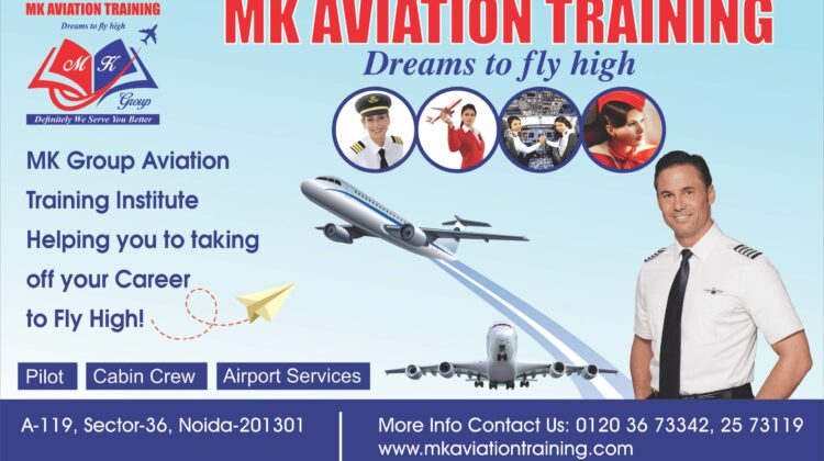 MK AVIATION NEW POSTER