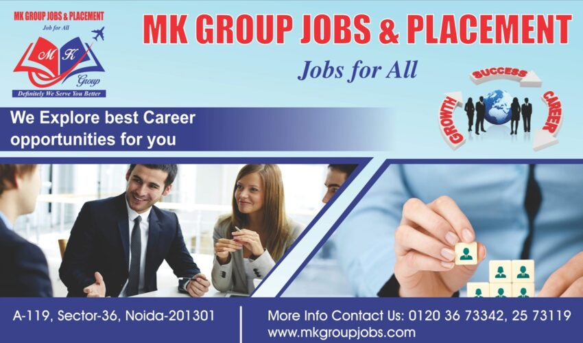 MK GROUP JOBS New poster edited
