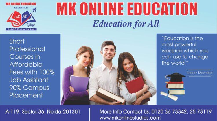 MK ONLINE EDU NEW POSTER